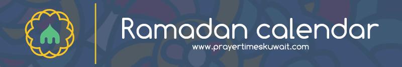 Ramadan 2020 Calendario.Kuwait Ramadan Fasting Calendar 2020
