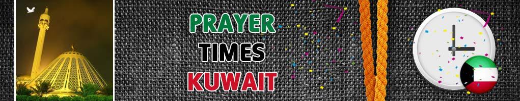Islamic Prayer Times Kuwait 2019 (أوقات الصلاة الكويت)